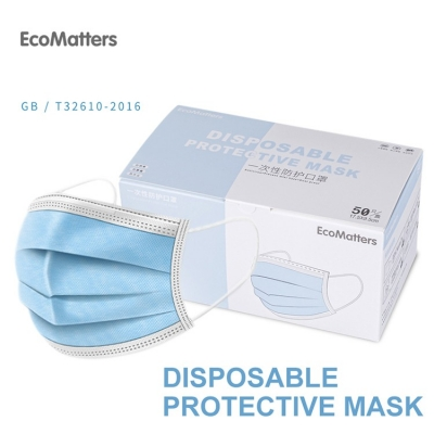 50PCS Three Layers Disposable Protective Face Mask
